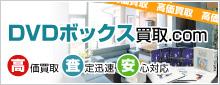 囲碁本・将棋本買取.com