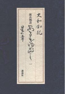asakiyumemishi-1