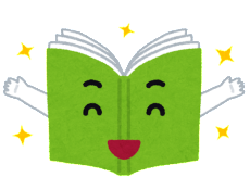 book_character_smile