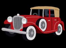 car_classic