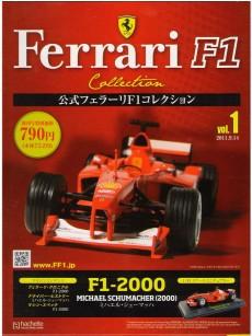 ferari-f1-01