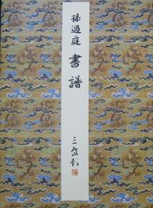 genshokuhou-1
