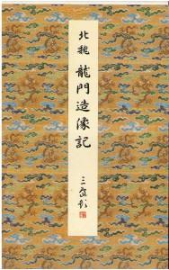 houchou-30-188x300