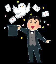 job_magician