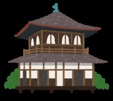 kankou_ginkakuji
