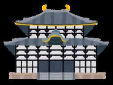 kankou_toudaiji