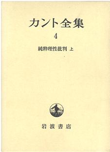 kantozenshuu