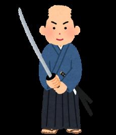 kenjutsu_samurai_man