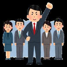 leader_man