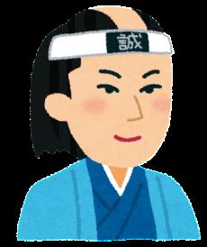 okita_souji