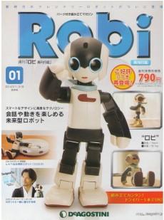 robi-saikankou-01