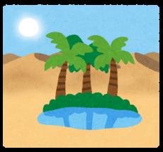 sabaku_oasis