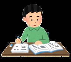 study_daigakusei_man-1
