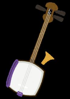 syamisen
