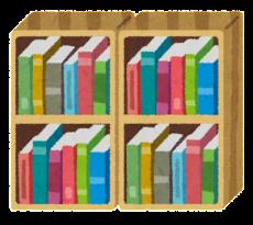 tosyokan_book_tana