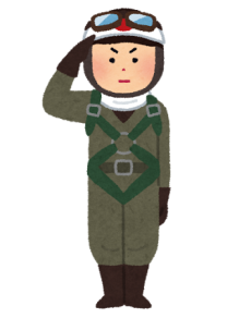war_tokkoutai